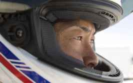 SHUNJI YOKOKAWA – SALT FLATS WORLD RECORD
